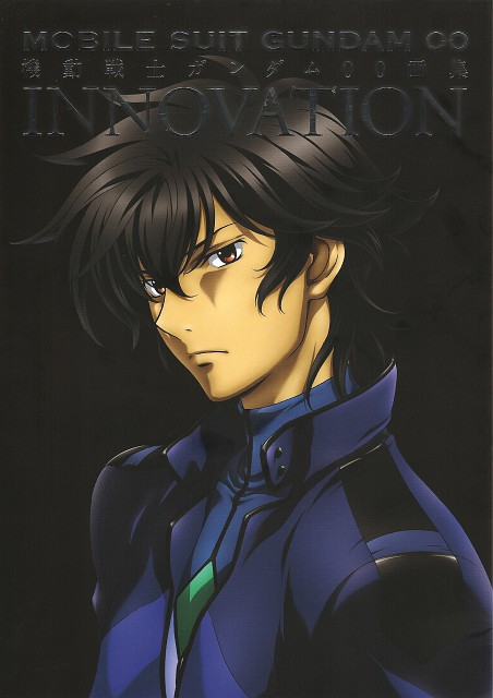 Sunrise (Studio), Mobile Suit Gundam 00, Mobile Suit Gundam 00 Illustrations Innovation, Setsuna F. Seiei