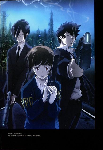 Production I.G, PSYCHO-PASS, PSYCHO-PASS Official Profiling, Akane Tsunemori, Shinya Kougami