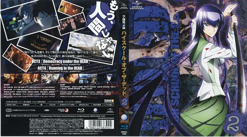 Shouji Sato, Madhouse, High School of the Dead, Saeko Busujima, DVD Cover