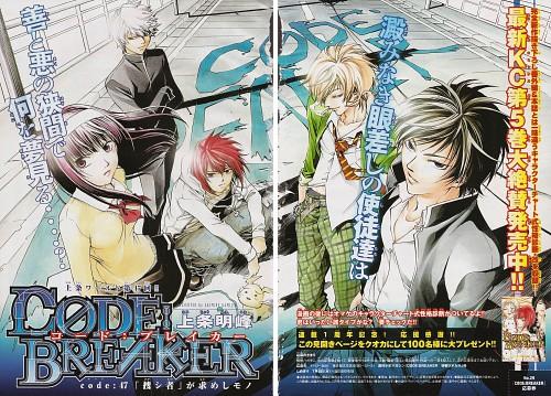 Akimine Kamijyo, Code: Breaker, Yuuki Tenpouin, Sakura Sakurakouji, Koinu