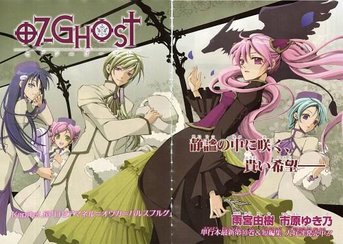 Yukino Ichihara, Yuki Amemiya, Studio DEEN, 07-Ghost, Hakuren Oak