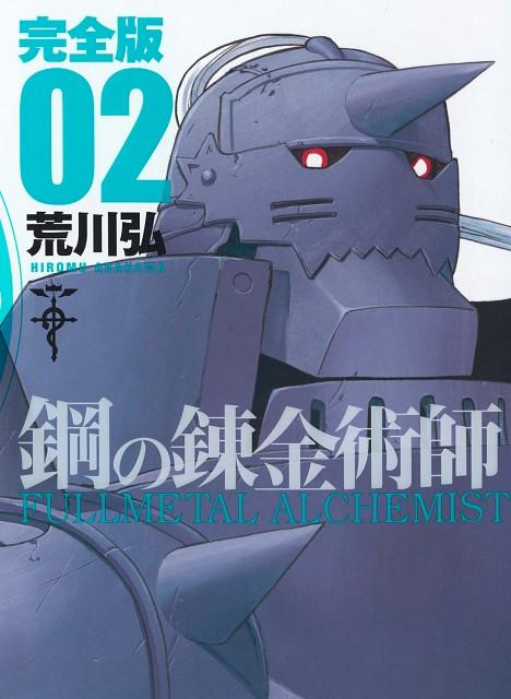 Hiromu Arakawa, Fullmetal Alchemist, Alphonse Elric