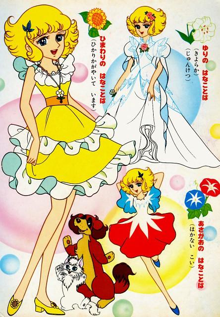 Yumiko Igarashi, Toei Animation, Hana no ko Lunlun