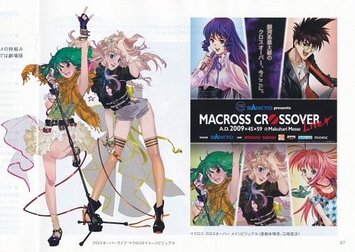 Haruhiko Mikimoto, Satelight, Production Reed, Macross Frontier, Macross 7