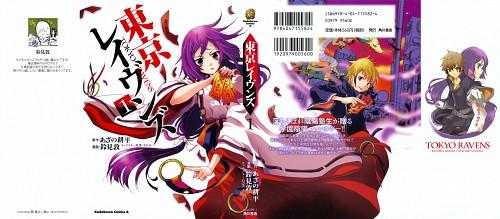 Atsushi Suzumi, Tokyo Ravens, Natsume Tsuchimikado, Harutora Tsuchimikado, Manga Cover