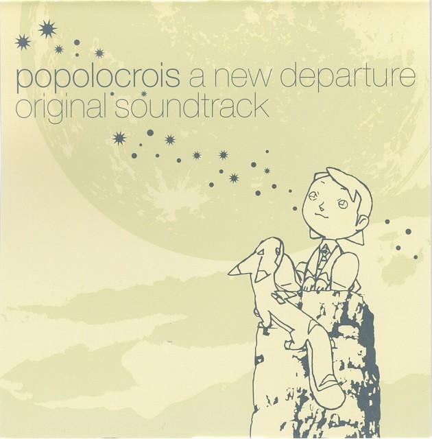 PoPoLoCrois, Pinon Pakapuka, Album Cover