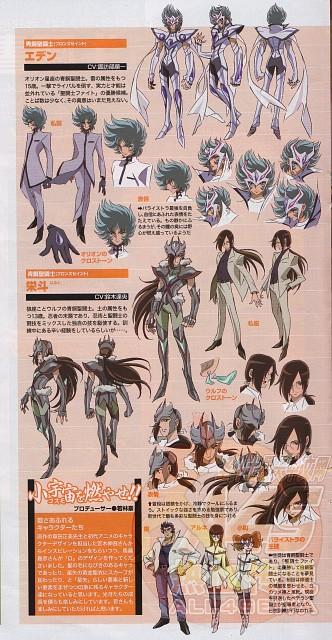 Toei Animation, Saint Seiya Omega, Bear Geki, Wolf Haruto, Orion Eden