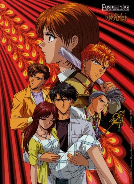 Yuu Watase, Studio Pierrot, Fushigi Yuugi, Mayo Sakaki, Tasuki