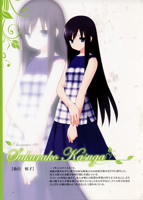 Gayarou, CUFFS, Garden (Visual Novel), Sakurako Kasuga