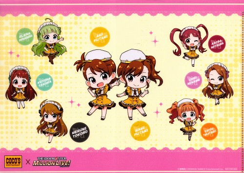 Idol Master: Million Live!, Idol Master, Yayoi Takatsuki, Megumi Tokoro, Iori Minase
