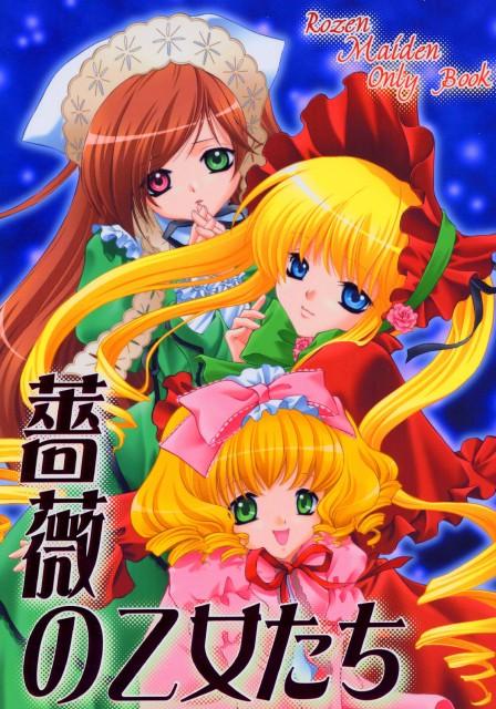 Peach-Pit, Rozen Maiden, Suiseiseki, Shinku, Hinaichigo
