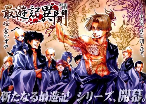 Kazuya Minekura, Saiyuki, Tenkai Sanzo, Koumyou Sanzo, Zero-Sum WARD
