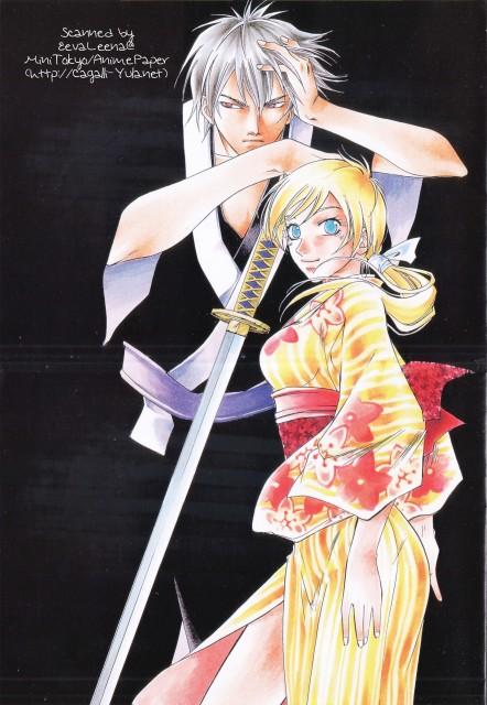 Akimine Kamijyo, Samurai Deeper Kyo, Demon Eyes Kyo, Yuya Shiina