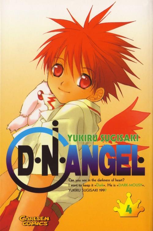 Yukiru Sugisaki, Xebec, D.N.Angel, With (D.N.Angel), Daisuke Niwa