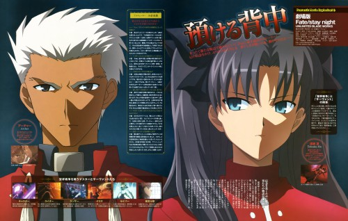 TYPE-MOON, Studio DEEN, Fate/stay night, Archer (Fate/stay night), Rin Tohsaka