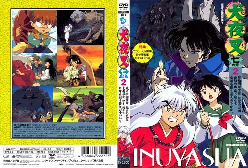 Rumiko Takahashi, Sunrise (Studio), Inuyasha, Kagome Higurashi, Kanna (Inuyasha)