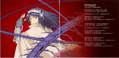 Akira Amano, Artland, Katekyo Hitman Reborn!, Lal Mirch