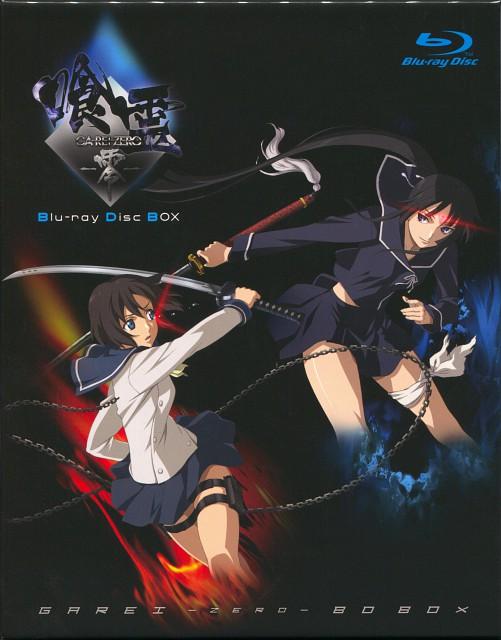 Anime International Company, Ga-rei, Yomi Isayama, Kagura Tsuchimiya, DVD Cover