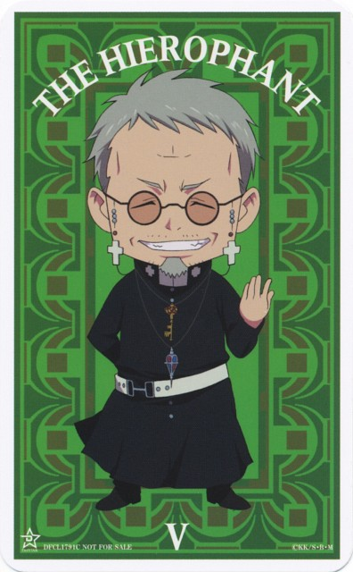 Shirou Fujimoto