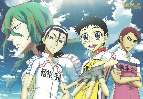 Wataru Watanabe, TMS Entertainment, Yowamushi Pedal, Jinpachi Toudou, Yuusuke Makishima