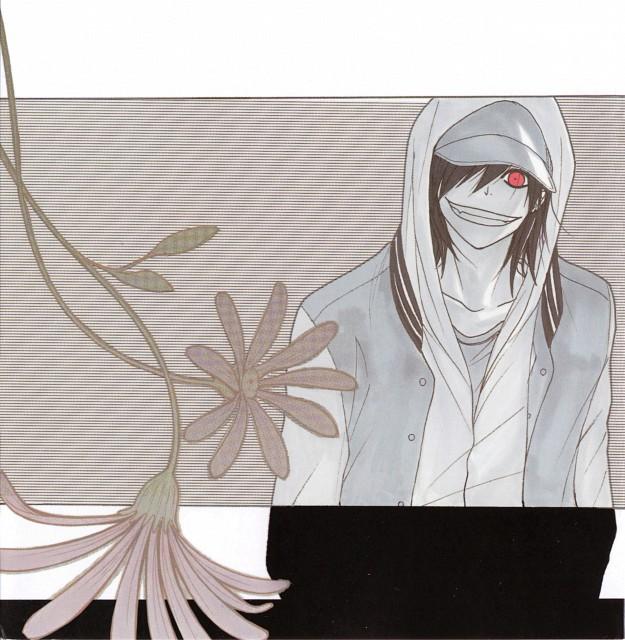 Kyousuke Motomi, Dengeki Daisy, Akira (Dengeki Daisy), Manga Cover