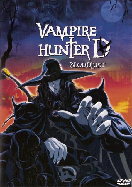 Vampire Hunter D, D (Vampire Hunter D), DVD Cover