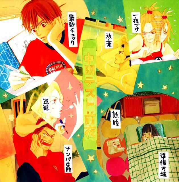 Karuho Shiina, Kimi ni Todoke, Ayane Yano, Kazuichi Arai, Shouta Kazehaya