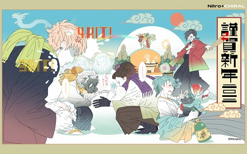 Honyarara, Nitro+, DRAMAtical Murder, Ren, Noiz (DRAMAtical Murder)