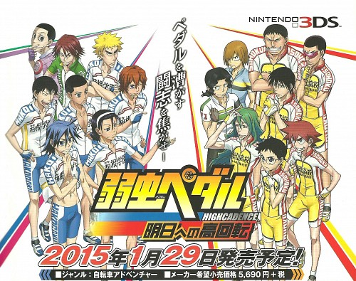 Wataru Watanabe, TMS Entertainment, Yowamushi Pedal, Sakamichi Onoda, Touichirou Izumida