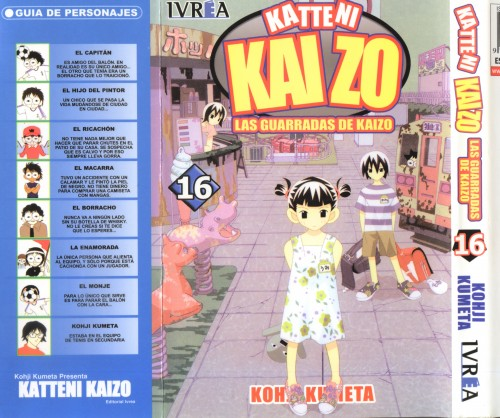 Kouji Kumeta, Katteni Kaizo, Manga Cover
