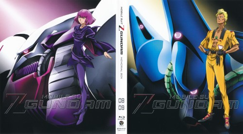 Sunrise (Studio), Mobile Suit Zeta Gundam, Haman Karn, Yazan Gable