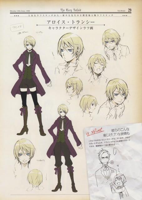 A-1 Pictures, Kuroshitsuji, The Black Tabloid, Alois Trancy, Character Sheet