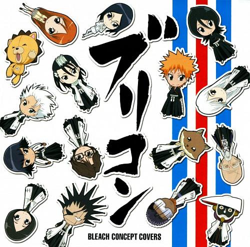 Studio Pierrot, Bleach, Orihime Inoue, Shigekuni Yamamoto-Genryuusai, Kon