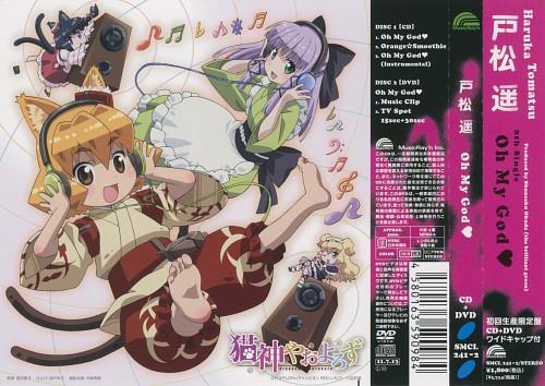 Anime International Company, Nekogami Yaoyorozu, Meiko (Nekogami Yaoyorozu), Yuzu Komiya, Mayu (Nekogami Yaoyorozu)
