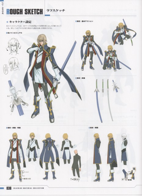 Blazblue Material Setting Collection, Blazblue, Jin Kisaragi, Character Sheet, Prop Designs