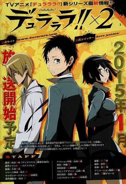 Suzuhito Yasuda, Brains Base, DURARARA!!, Masaomi Kida, Mikado Ryugamine
