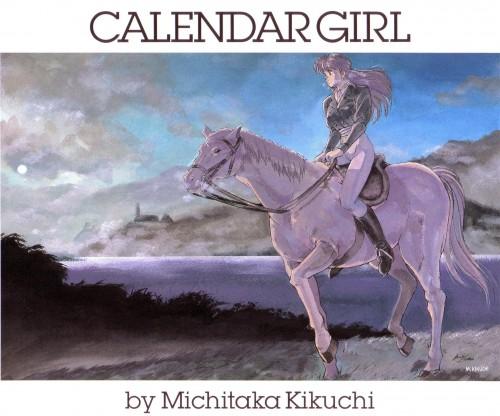 Michitaka Kikuchi, Calendar Girl 1991, Artbook Cover