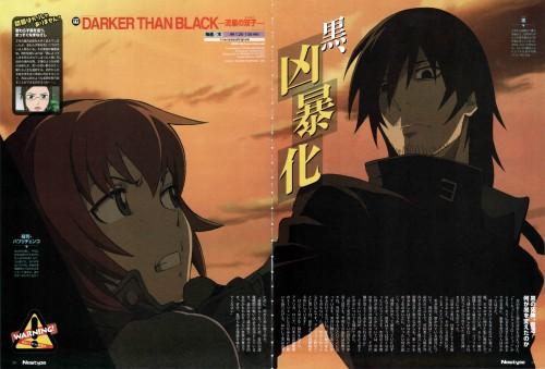 Yuji Iwahara, BONES, Darker than Black, Suou Pavlichenko, Hei