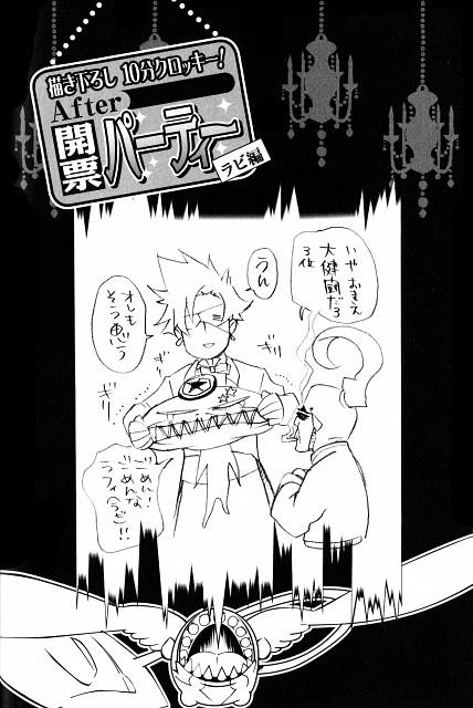 Katsura Hoshino, D Gray-Man, Lavi, Timcanpy