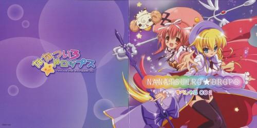 Nanatsuiro Drops, Prima Aspallas, Yuki-chan (Nanatsuiro Drops), Sumomo Akihime, Album Cover