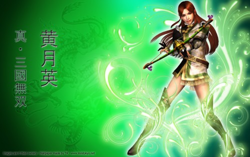 Koei, Dynasty Warriors, Yue Ying Wallpaper