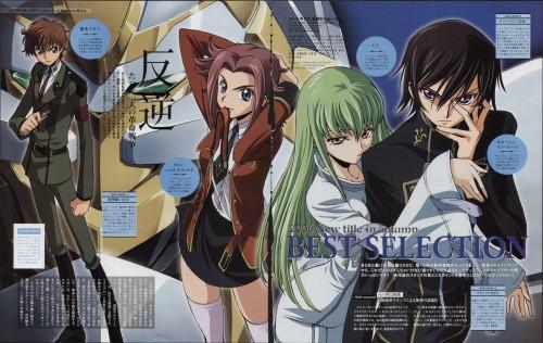 Takahiro Kimura, Sunrise (Studio), Lelouch of the Rebellion, Suzaku Kururugi, Lelouch Lamperouge
