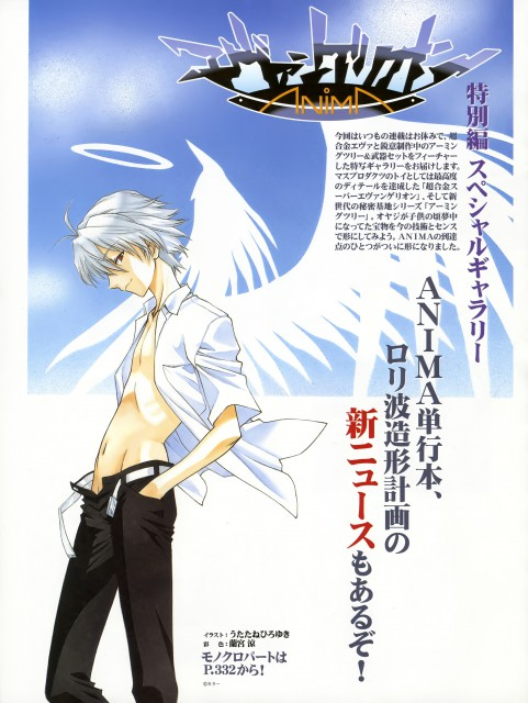 Ryo Ramiya, Hiroyuki Utatane, Neon Genesis Evangelion, Kaworu Nagisa