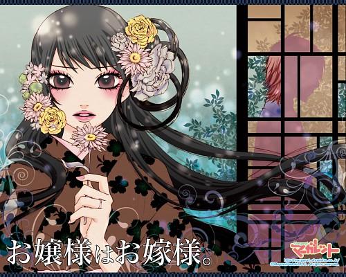 Megumi Hazuki, Ojousama wa Oyomesama, Towako Gokurakuin, Yuuga Takatou, Official Wallpaper