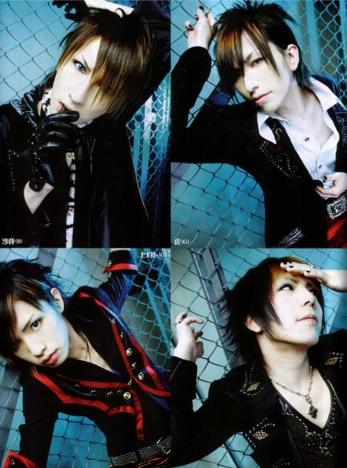 Nao, Hiroto, Tora, Alice Nine, Saga (J-Pop Idol)