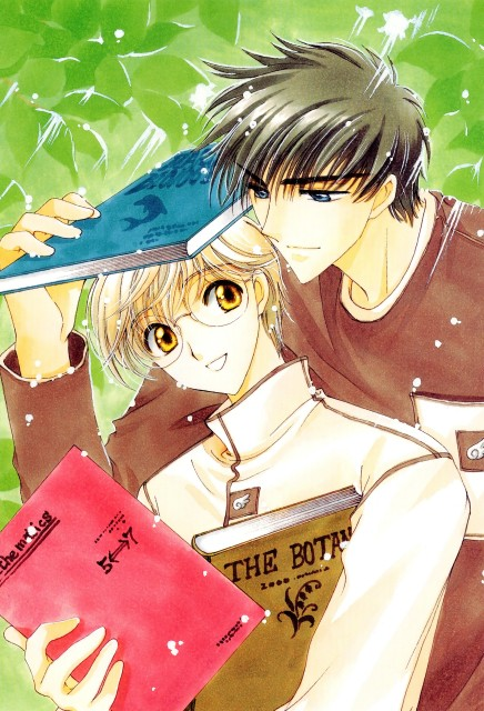 CLAMP, Madhouse, Cardcaptor Sakura, Cardcaptor Sakura Illustrations Collection 3, Yukito Tsukishiro