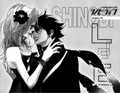 Shouko Konami, Shinobi Life, Kagetora, Beni Fujiwara, Chapter Cover