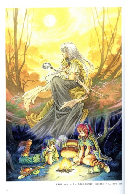 Shunsuke Taue, Falcom, Falcom History Legend of Illustrations, Ys