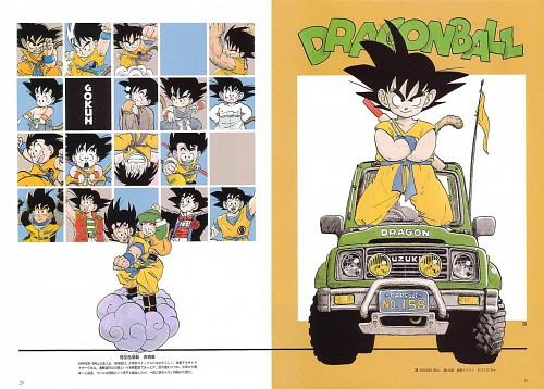 Akira Toriyama, Toei Animation, Dragon Ball, Son Goku, Son Gohan