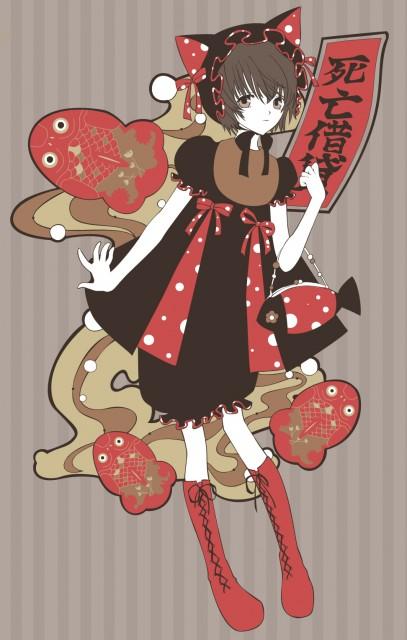 Adumi Tohru, Zombie Loan, Member Art, Vector Art